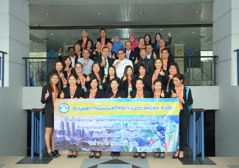 Cooperative League of Thailand's visit to ANGKASA