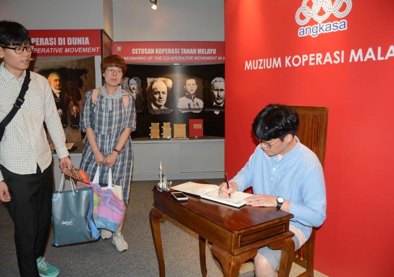 Seoul Volunteer Centre Delegation Visit